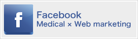 Facebook Medical × Web marketing